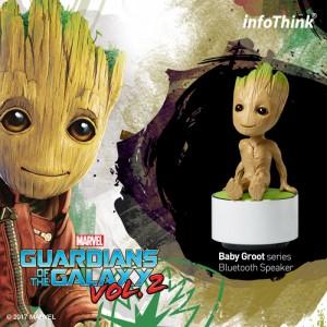 Enceinte Bluetooth Les Gardiens De La Galaxie Baby Groot