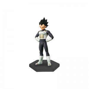 Figurine Dragon Ball Z - Vegeta Super DXF Chozoushu 17cm