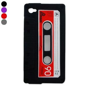 Coque iPhone cassette rétro
