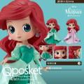 Figurine Q Posket Disney - Ariel (coloris spécial)